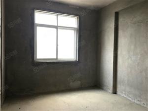 金地苑3期3室2厅2卫毛坯可更名