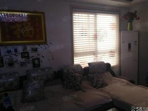 华西小区3室2厅空调太阳能电视机冰箱洗衣机沙发床衣橱水电煤暖
