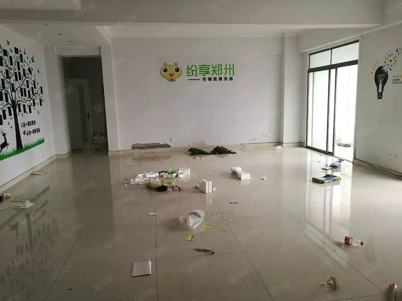 郑东新区自贸区地铁口精装修189平四房一梯一户划片东区外国语