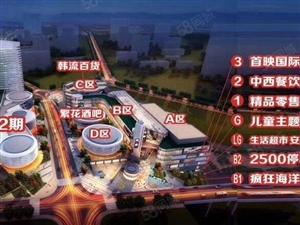 天一城市广场现房商铺出售10至200平米投资首选