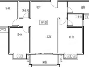 原价出售,文昌苑,三室,可分期,可更名,首付三十。