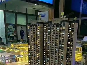 更名按揭上江北华彩城一楼三房平米936452带花园车位住房