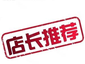 急售锦绣园108平方纯毛坯采光无敌送25平方轿车库只卖70万