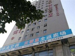 单价9000,龙腾路精装公寓好改2房,仅售39.8万