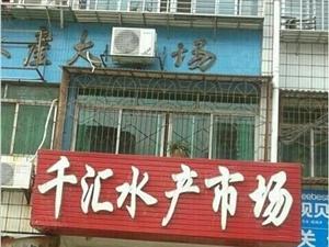 掇刀千汇市场掇刀高中3室2厅110平米精装修年付(个人)