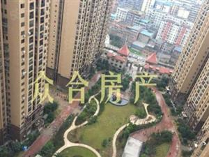 南坝城南华府毛坯三房朝中庭花园绝版户型