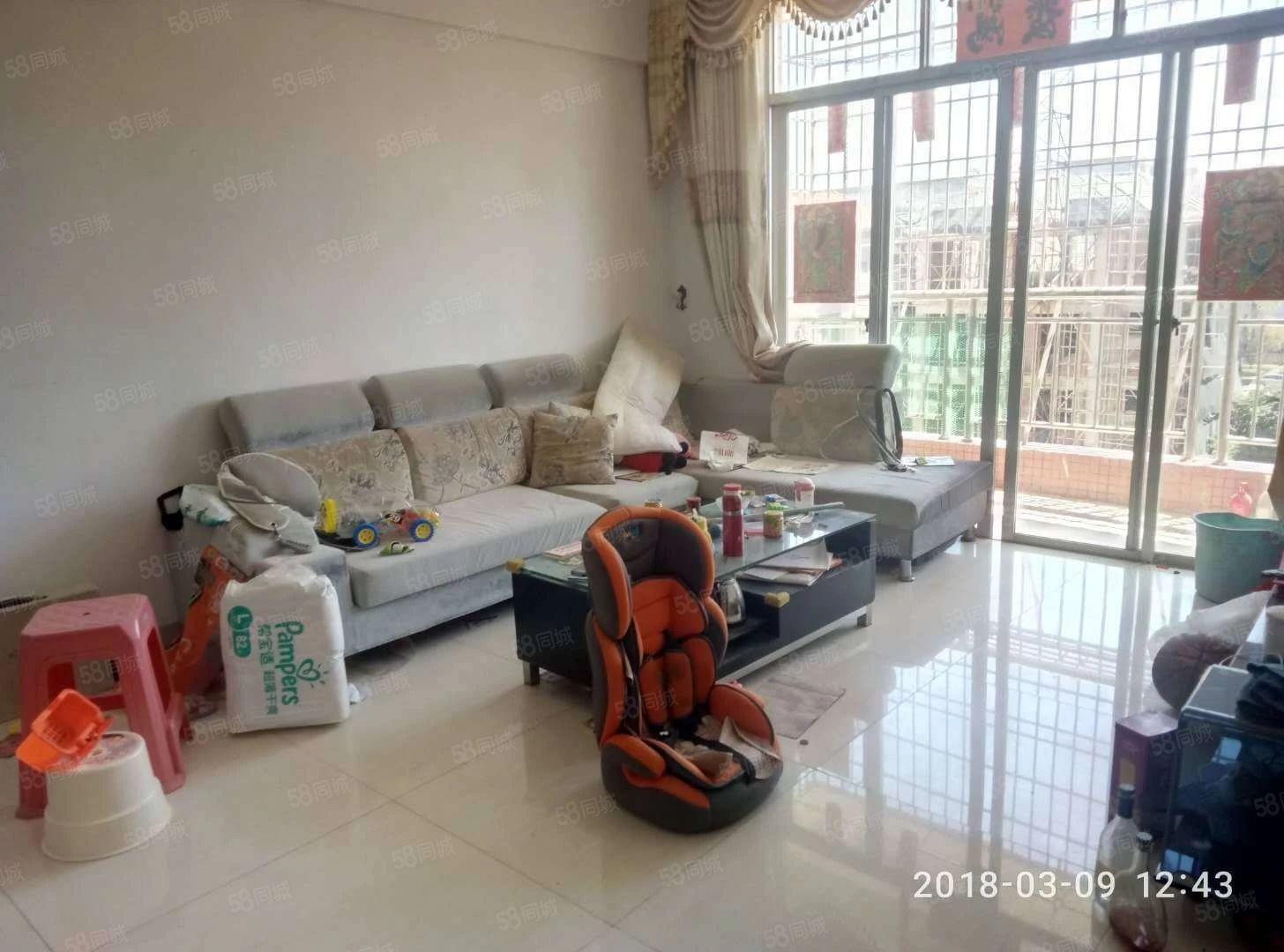 平也,抵买阳东花园步梯中低层70方2房2厅,只售28.8万