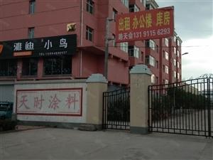 赔钱、急售、郊区大辛庄西旺天时苑小区112平米