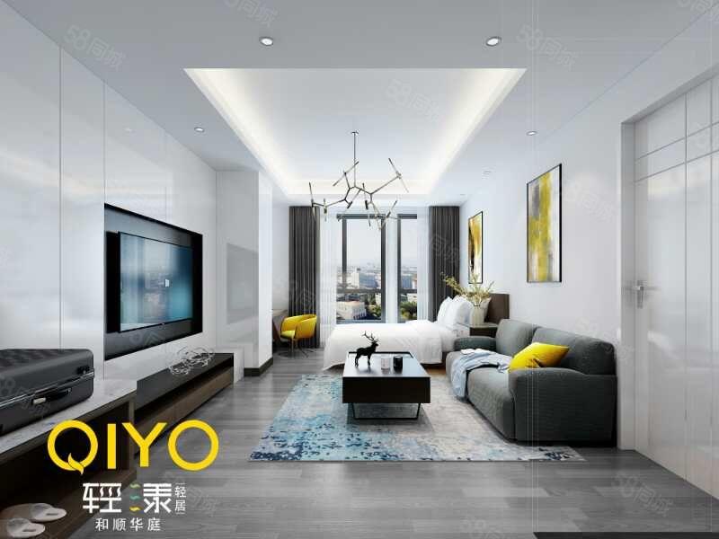 典藏公寓现房出售清盘价9折优惠托管年收益38400元