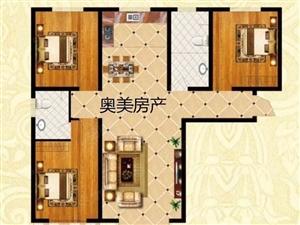 《香江博士园》北城南北通透毛坯现房可贷款首付百分之30