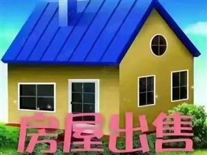 爱家房产,看房议价,收费低效率快,竭诚您的到来