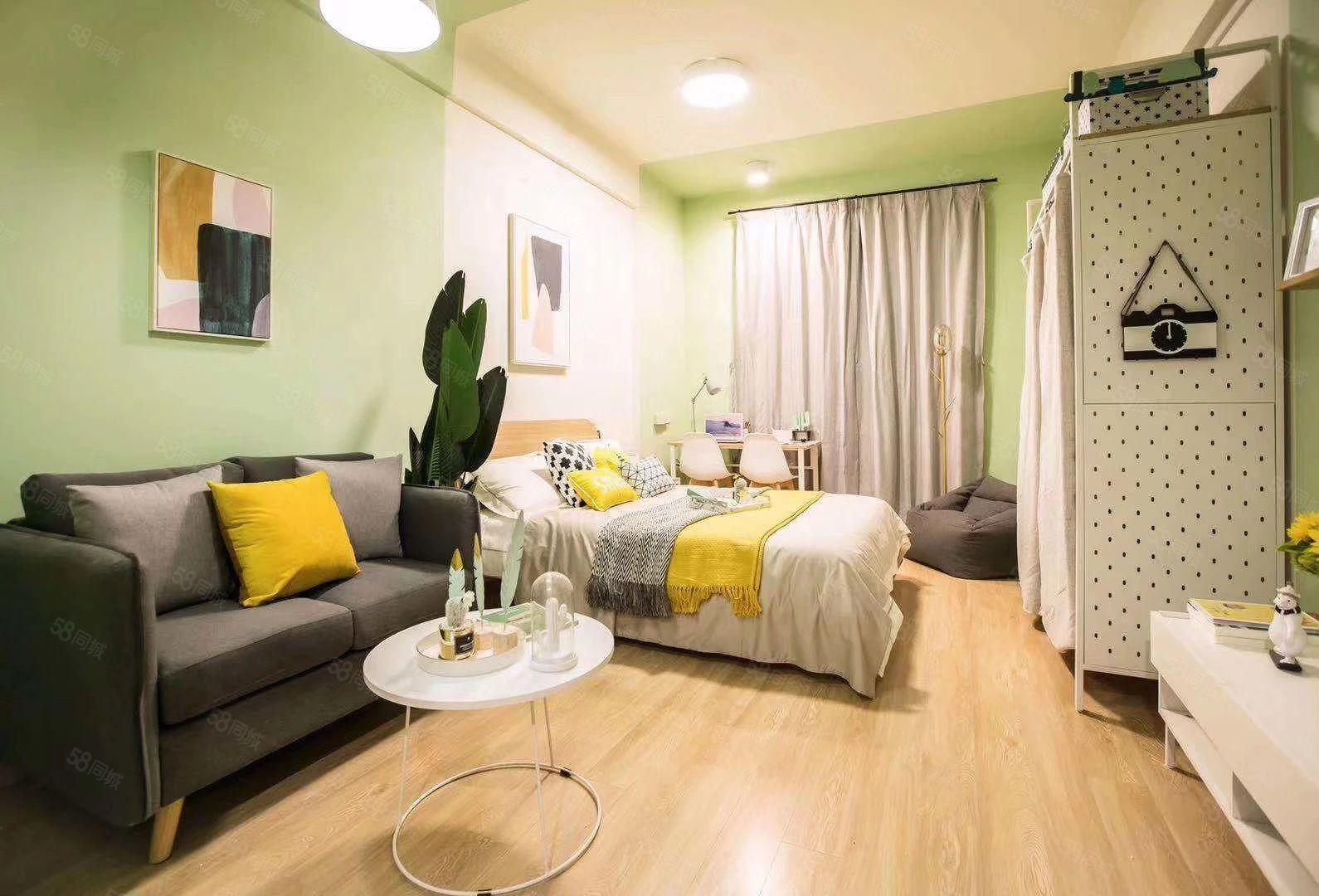 为租房人群打造不一样的乌托邦,精装一室一厅,拎包入住