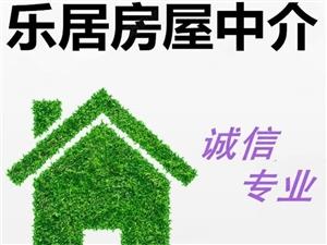 鹏宇国际城1期,有证可按揭。