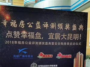 抚仙湖广龙小镇无遮挡1线湖景房50平65万精装修带家具家电