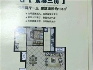 上城一号收付10万起一手楼盘楼层可选
