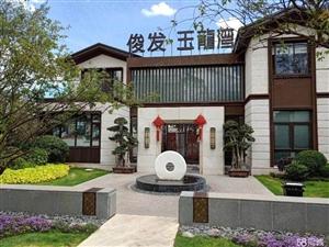 昆明太平新城87平米实得110平总价59万看房提前联系