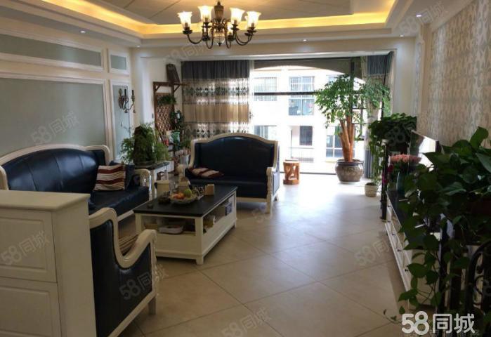 开发区半山国际平层4楼豪华装修大四房急售