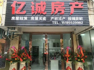 东方汇贤居毛坯房有25平方的朝南车库