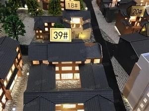 前后院四合院抚仙湖广龙旅游小镇