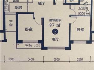 乐鹤公园一手房2室1厅1卫87.31平米