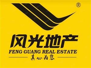 出售汇富荷香苑高层96平两室一厅毛坯房售价30万