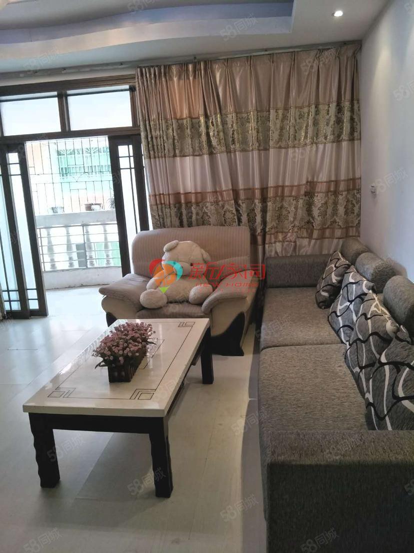 宝鑫酒店对面清水花园3室2厅楼下免费停车家电齐全拎包入