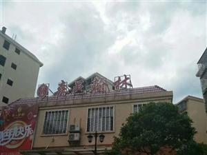 香山翰林学区房城南完小后面二房全明6楼总高7楼
