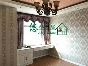 悠然房产急售皇家花园三室精装修证件齐全双气可贷款