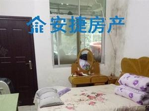 (保靖)老单位房,出售,适合老人居家。