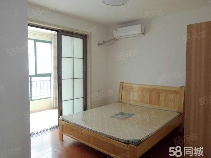 石化家苑2室1卫2厅好房出租