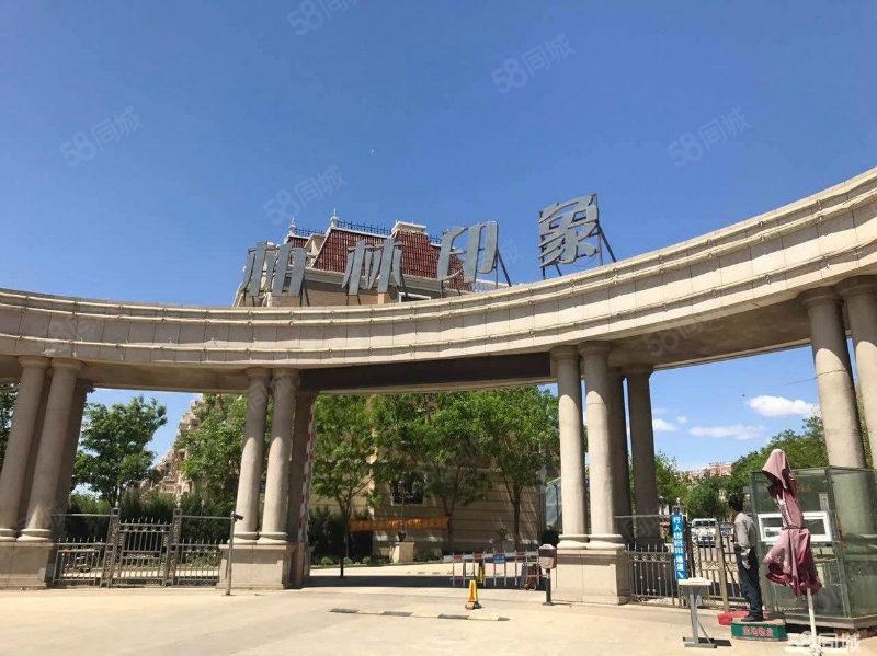 [好来屋地产]想买南站风情小镇柏林印象美式洋房别墅看这里