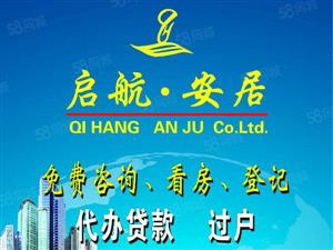 中央悦城县中心繁华地段大红本好楼层