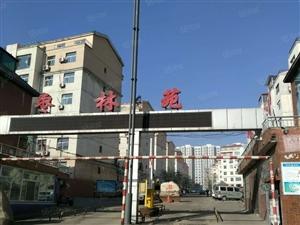 九易通房产纪念碑跟前大产权枣林苑127平米毛坯房三居出售