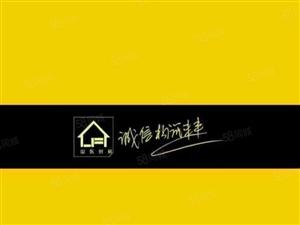金色阳光西边户24楼3室116平米精装41万