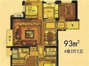 皇家花园电梯新房千字头价格即买即住南北通边间首付25万