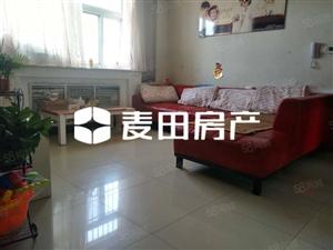 《C21》新远花苑三室二厅急售豪华装修配合贷款