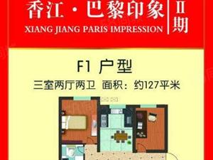 巴黎印象特价房单价6400元现房五证齐全百米楼间距