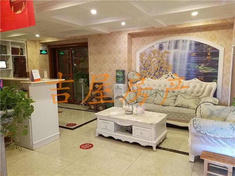 万达开发商精装房273平米出租办公照片真实1.2万月
