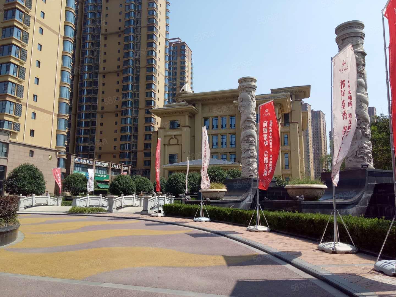 中华路、中华广场对面、中华世纪城北区、3室简单装修、是您理想