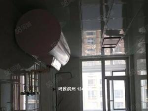 黄12渤16精装大三室整体厨房南北通透真实照片
