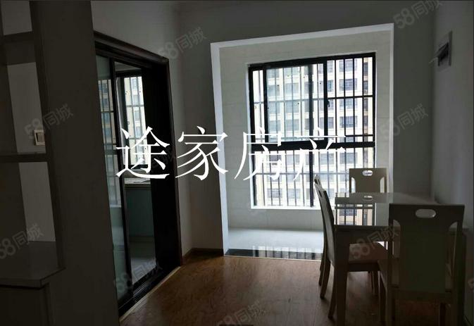 国购套房精装家电齐全邻近中央花城大华文雅火车站