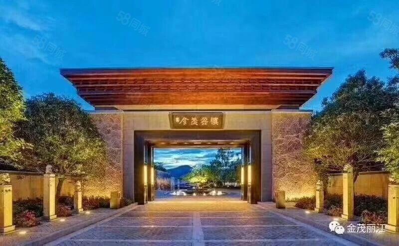 金茂古镇,位于豪华别墅区,配套完善,体验不一样的人生巅峰