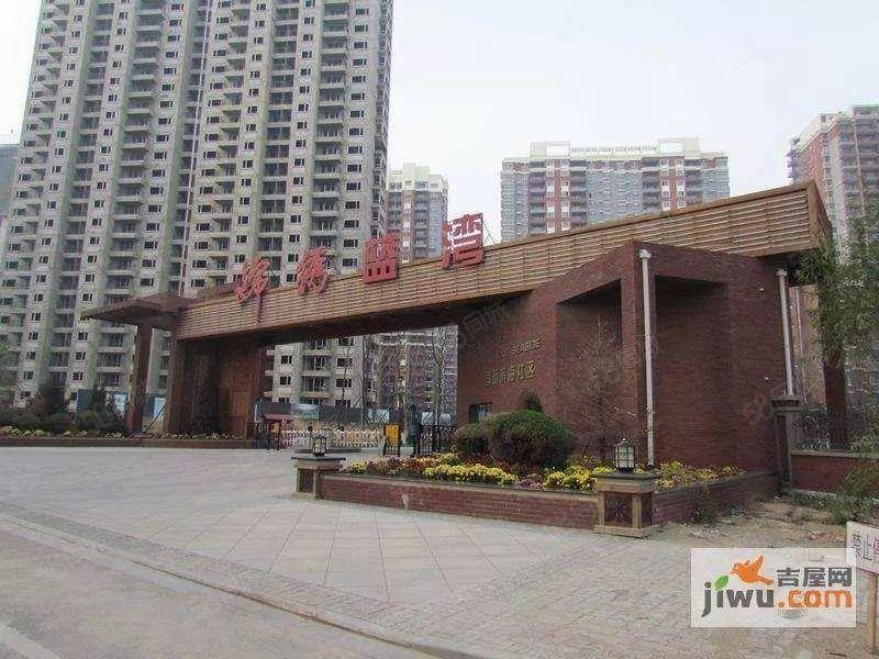 锦绣蓝湾高层95平住宅出售