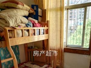 中百对面建工小区便宜三房,价格美丽