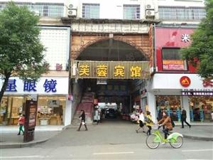 车站旁2楼门面出租(可做办公室、工作室)(万事兴房产中介)