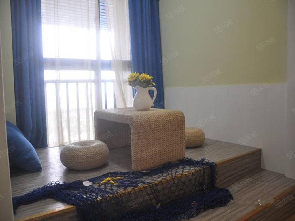 弘泰映月城公寓式70年产权,对面就是一中东江分校!