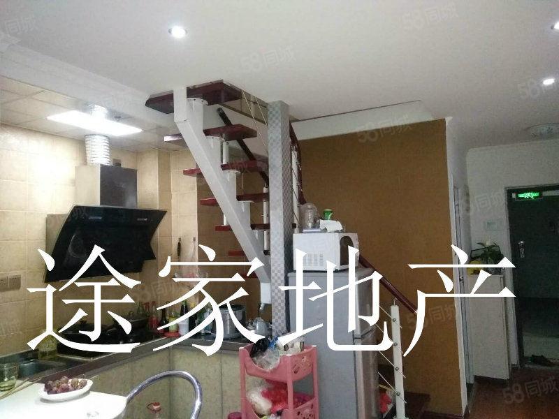 国购公寓精装复式楼首租中层亮户采光良好家电齐全