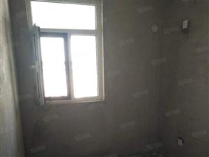 出售水云台115平三室两厅毛坯现房