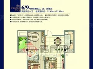 92坪精装小三房.迎宾.龙文福隆城高层.首付42万.拎包入住
