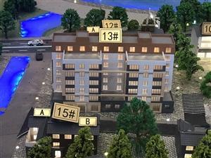 抚仙湖畔超值度假公寓性价比超高养老的不二之选尽在广龙小镇